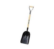 Furnace Shovel
